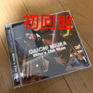 三浦大知☆who's the man 初回盤bonus付
