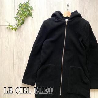 ルシェルブルー(LE CIEL BLEU)の【ルシェルブルー】ブラックのフーテッドコート(ロングコート)