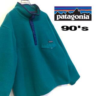 patagonia - 美品 ジャマイカ製 90's patagonia フリース プルオーバー