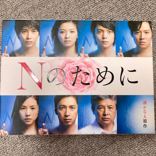 Nのために Blu-ray BOX〈6枚組〉