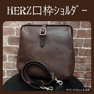 HERZ - Organ リバースレザー☆口枠ショルダーバッグ
