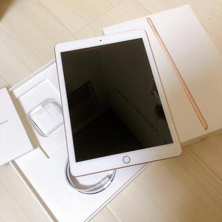 iPad - iPad第6世代 2018 32GB Wifi