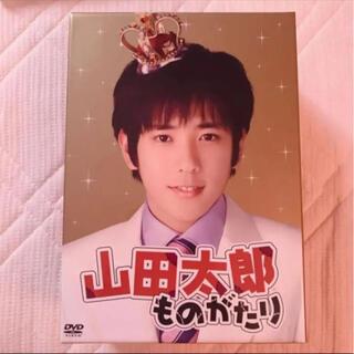 嵐 - 山田太郎ものがたり DVD