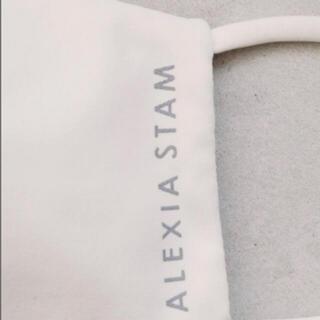 ALEXIA STAM - 新品 コットンのみ