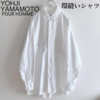 Yohji Yamamoto - 極美品 ヨウジヤマモト プールオム 環縫コットンブロードシャツ 白