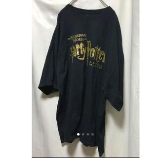 ユニバーサルエンターテインメント(UNIVERSAL ENTERTAINMENT)の024 アメリカ古着 半袖   Tシャツ 黒 ブラック プリント ハリーポッター(Tシャツ/カットソー(半袖/袖なし))