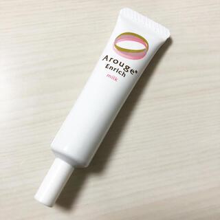 Arouge - アルージェ エンリッチミルク 乳液 15ml Arouge Enrich