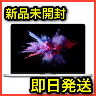 APPLE MacBook Pro MACBOOK PRO MUHP2J/A