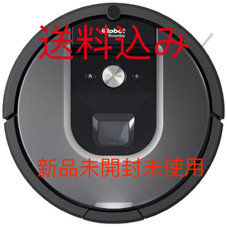 iRobot - ロボット掃除機 「ルンバ」 960