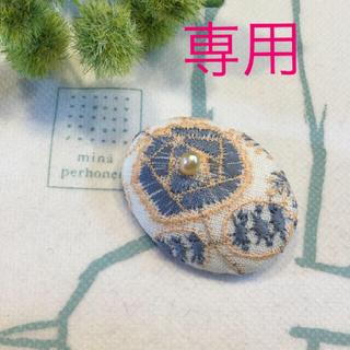 ミナペルホネン(mina perhonen)の7 ミナペルホネン ハンドメイドブローチ  celebrate バラ(コサージュ/ブローチ)