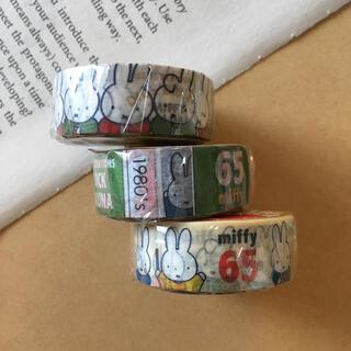 【新品・未開封】ミッフィ マスキングテープ マステセット