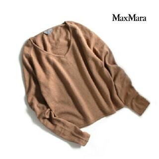 Max Mara - マックスマーラ MaxMara■ウール×アンゴラ ニット トップス ブラウン
