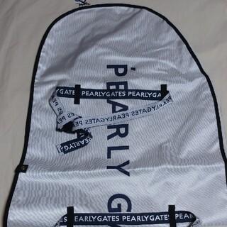 パーリーゲイツ(PEARLY GATES)のホワイト パーリーゲイツ キャディバッグ用トラベルカバー 新品 (その他)