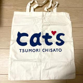 ツモリチサト(TSUMORI CHISATO)のツモリチサトcat's 布製エコバッグ(エコバッグ)