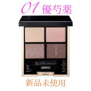 SUQQU - SUQQU デザイニング カラー アイズ 01 優芍薬(YUUSHAKUYAK…