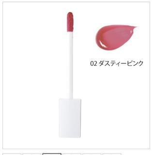 Cosme Kitchen - to/one ペダルエッセンスカラーバター リップグロス 02