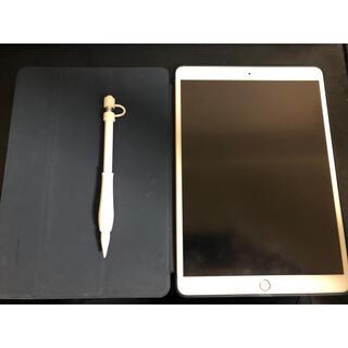 iPad - iPad Air3 ゴールド wifiモデル 64GB Apple pencil