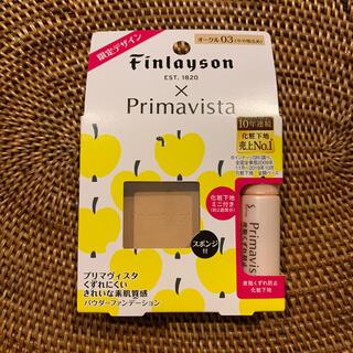 Primavista - 限定 プリマヴィスタ オークル03