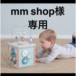 ボーネルンド(BorneLund)のmm shop様専用ページ(知育玩具)