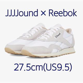 JJJJound/Reebok Nylon 27.5cm US9.5 新品未使用(スニーカー)
