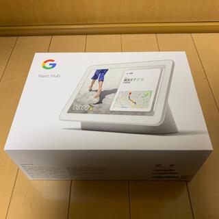 【美品】Google GOOGLE NEST HUB CHALK