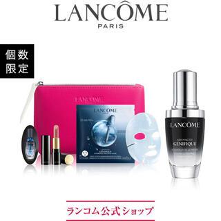 ランコム(LANCOME)のLANCOME ジェニフィック キット 30ml(美容液)