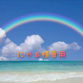 三代目 J Soul Brothers - 岩田剛典*カレンダー2021年