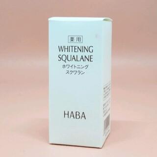 HABA - HABA ハーバー 薬用 ホワイトニングCオイル[薬用美白化粧オイル]30mL