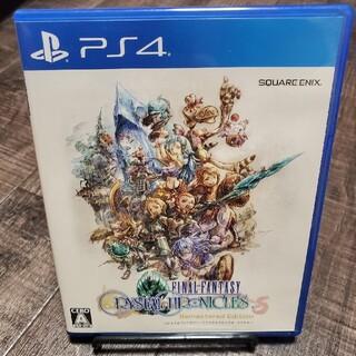 プレイステーション4(PlayStation4)のファイナルファンタジー・クリスタルクロニクル リマスター PS4(家庭用ゲームソフト)