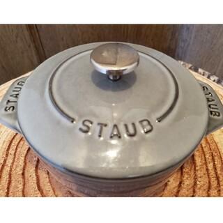 ストウブ(STAUB)の週末価格 staub ココハンS(鍋/フライパン)