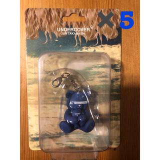 アンダーカバー(UNDERCOVER)のundercover bear キーホルダー 5個(キーホルダー)