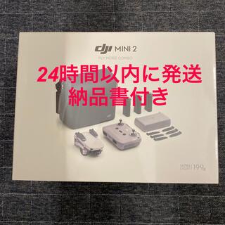 【新品未開封】DJI Mini 2 Fly More コンボ