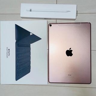 iPad - iPad pro 64GB 10.5 cellular+Wi-Fiモデル セット