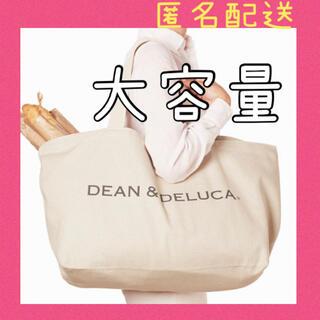 DEAN & DELUCA - 【ネット完売品】ビックトート ナチュラル 1点 新品未使用 1個 ナチュラル色