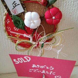 お正月飾り ちりめん紅白小梅ちゃん 鶴の水引(ウェルカムボード)