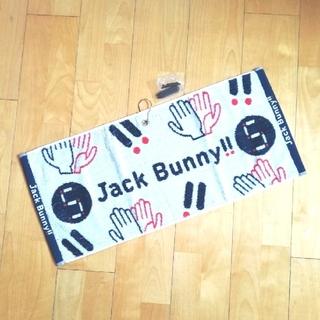 パーリーゲイツ(PEARLY GATES)のジャックバニー Jack Bunnyフック付きタオル(その他)