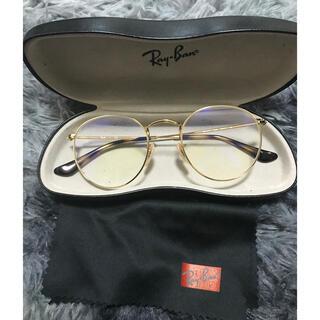Ray-Ban - Ray-Ban レイバン 登坂広臣 着用 メガネ サングラス