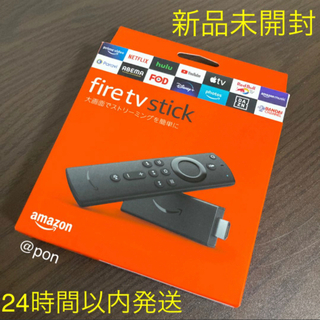 新品未開封 Amazon Fire TV Stick 第3世代 新型