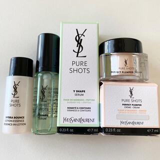 Yves Saint Laurent Beaute - 新品 ♡ ysl イヴサンローラン ピュアショット セット 4