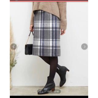 Rope' Picnic - 最終金額!チェックタイトスカート美品 ロペピクニック