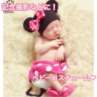 可愛い 記念撮影 ベビーコスチューム ニューボーンフォト 新生児フォト ミニー(その他)