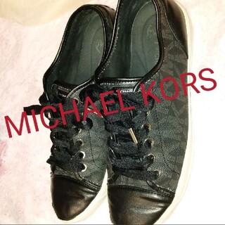 マイケルコース(Michael Kors)の本物 MICHAEL KORS マイケルコース ブラック ロゴ シューズ(スニーカー)