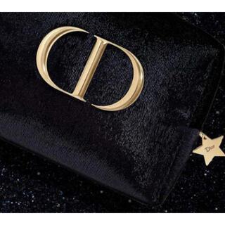 Dior - ディオール限定ポーチ