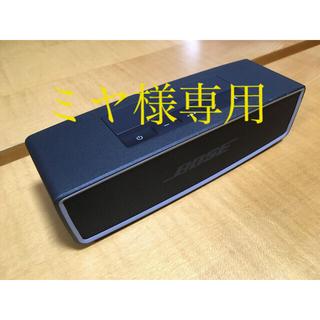 BOSE - 週末限定価格 BOSE SoundLink Mini 2