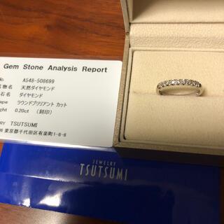 JEWELRY TSUTSUMI - K14WG  ダイヤモンド リング  13号