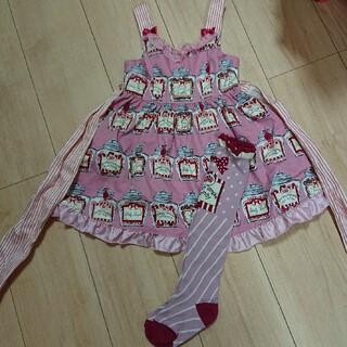 Shirley Temple - シャーリーテンプル キャンディポット ジャンパースカート 靴下