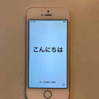 Apple - iPhone SE32GB SiMロック解除無し