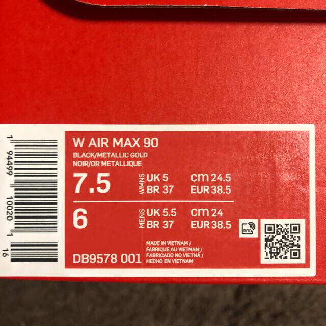NIKE(ナイキ)のナイキ エアマックス90 DB9578-001 レディースの靴/シューズ(スニーカー)の商品写真