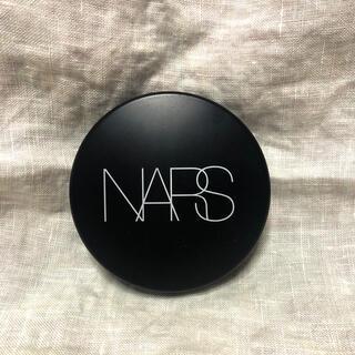 ナーズ(NARS)のNARS クッションファンデーション   ケース(ボトル・ケース・携帯小物)