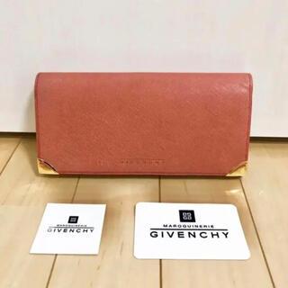 ジバンシィ(GIVENCHY)のジバンシー  レア がま口モデル ヴィンテージ 長財布 レディース ブランド(財布)